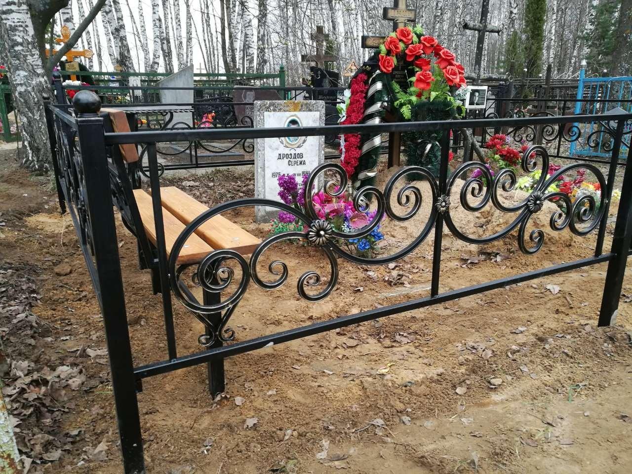 Виды оградок на кладбище